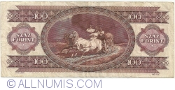 100 Forint 1995 (20. XII.)
