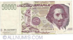 Image #1 of 50000 Lire 1992 - Signatures of Fazio and Speziali