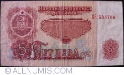 Image #1 of 5 Leva 1974