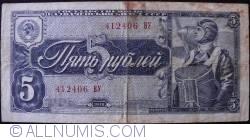 Imaginea #1 a 5 Ruble 1938 Tip 000000 AA