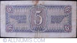 Image #2 of 5 Ruble 1938 Tip 000000 AA