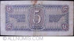 Imaginea #2 a 5 Ruble 1938 Tip 000000 AA