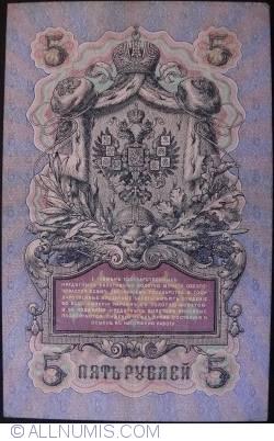 Imaginea #2 a 5 Ruble 1909 - semnături A. Konshin/ Rodionov