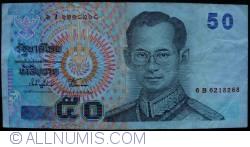 Image #1 of 50 Baht ND(2004) - sign Somkid Chatusripitak/ Preeyadhorn Dhevakul