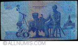 Image #2 of 50 Baht ND(2004) - sign Somkid Chatusripitak/ Preeyadhorn Dhevakul