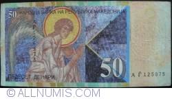 Imaginea #1 a 50 Denari (Денари) 1996 (8. IX.)