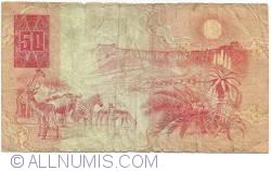 Imaginea #2 a 50 Rand ND (1990)