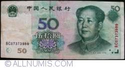 Image #1 of 50 Yuan 1999