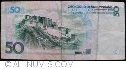 Image #2 of 50 Yuan 1999