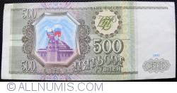 Imaginea #1 a 500 Ruble 1993 - serial prefix type Aa