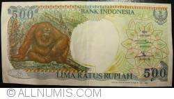 Image #1 of 500 Rupiah 1992/1996