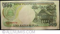 Image #2 of 500 Rupiah 1992/1996