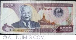 Imaginea #1 a 5 000 Kip 1997