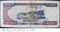 Imaginea #2 a 5 000 Kip 1997