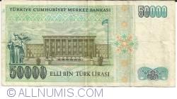 Image #2 of 50 000 Lira ND(1989)