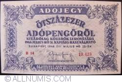Imaginea #1 a 500000 (Ötszazezer) Adópengö 1946 (25. V.)