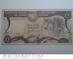 Image #1 of 1 Pound 1993 (1. III.)