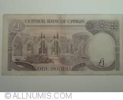 Image #2 of 1 Pound 1993 (1. III.)