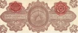"1 Peso 1914 (20. X.) - overprint ""REVALIDADO por Decreto de 17 de diciembre de 1914"""