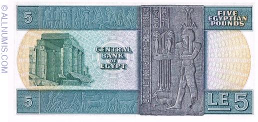 Image #2 of 5 Pound 1976 (١٩٧٦)