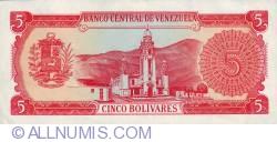 Image #2 of 5 Bolivares 1989 (21. IX.)
