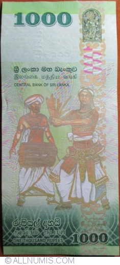 Image #2 of 1000 Rupees 2015 ( 04. II.)