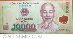 Image #1 of 10,000 Đồng (20)14