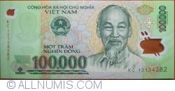 Imaginea #1 a 100 000 Đồng (20)13