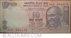 Image #1 of 10 Rupees ND (1996) L - signature Bimal Jalan (88)