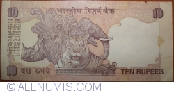 Image #2 of 10 Rupees ND (1996) L - signature Bimal Jalan (88)