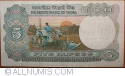 Image #2 of 5 Rupees ND (1975) - D - Signature Manmohan Singh