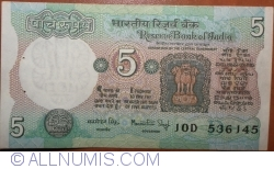 Image #1 of 5 Rupees ND (1975) - D - Signature Manmohan Singh