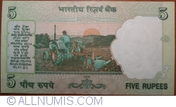 Image #2 of 5 Rupees 2009 - L