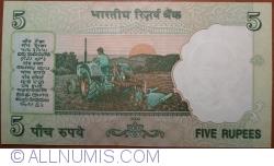 Imaginea #2 a 5 Rupees 2009 - L