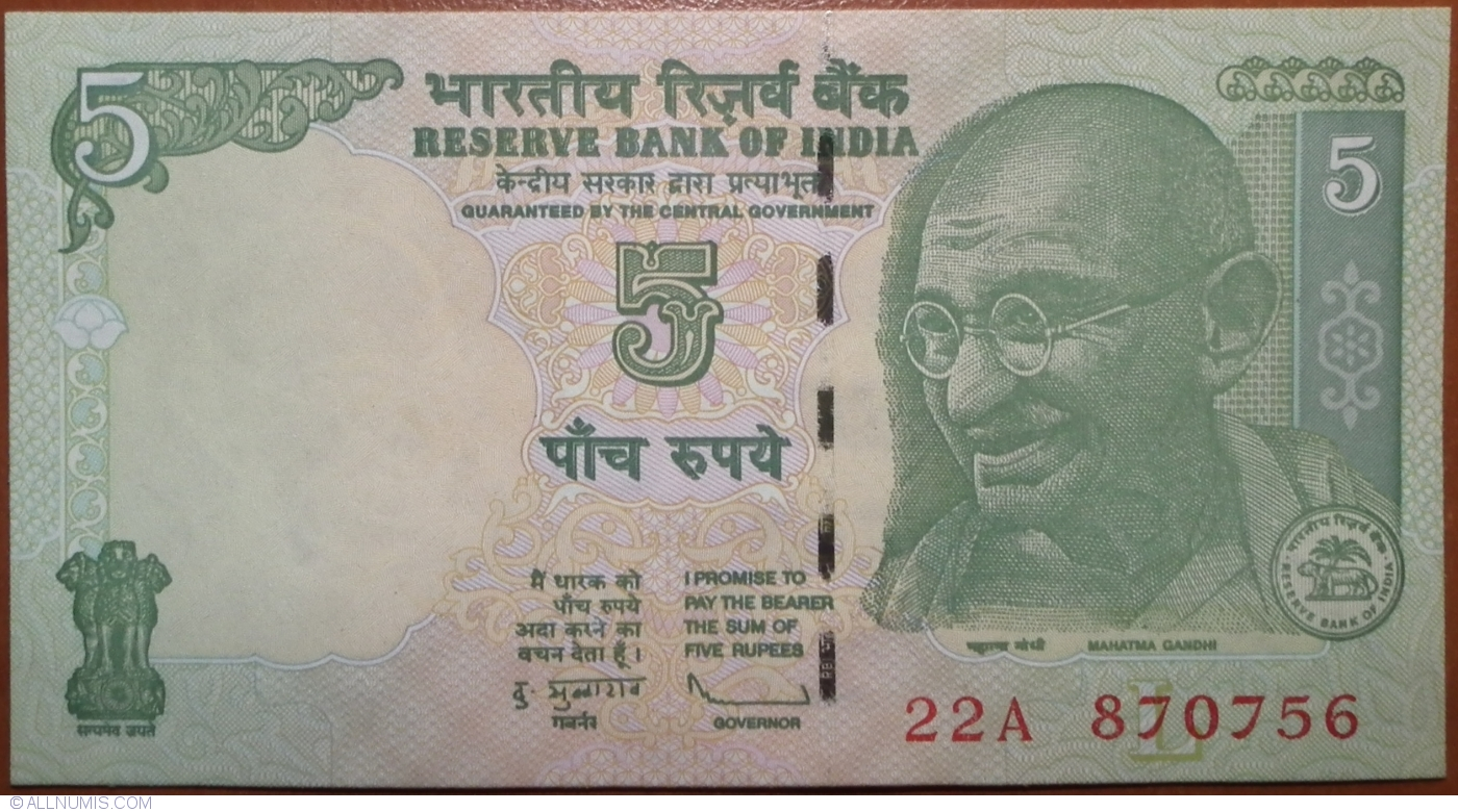 5 Rupees 2009 L 2009 2012 Issue 5 Rupees Without Rupee Symbol