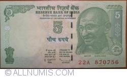 Image #1 of 5 Rupees 2009 - L