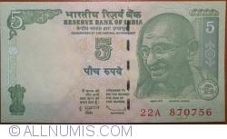 Imaginea #1 a 5 Rupees 2009 - L