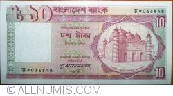 Image #1 of 10 Taka ND (1982 ) - Signature Lutfor Rahman Sarker
