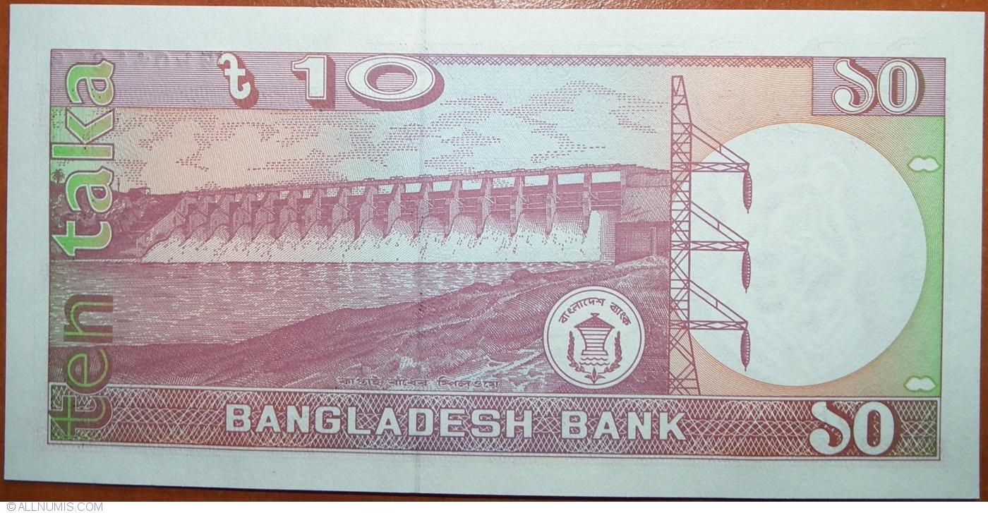 BANGLADESH 10 TAKA 1982 P 26 AUNC