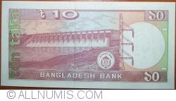 Image #2 of 10 Taka ND (1982 ) - Signature Lutfor Rahman Sarker