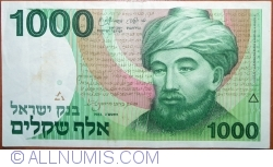 Image #1 of 1000 Sheqalim 1983 (JE 5743)