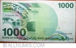 Image #2 of 1000 Sheqalim 1983 (JE 5743)