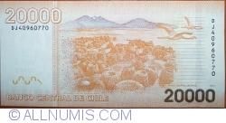 20000 Pesos 2014