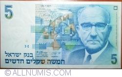 "Image #1 of 5 New Sheqalim 1985 (JE5745 - התשמ""ה)"