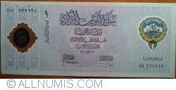 Image #1 of 1 Dinar 2001 (26. II.)