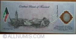 Image #2 of 1 Dinar 2001 (26. II.)