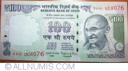 Image #1 of 100 Rupees 2015 - R