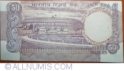 Image #2 of 50 Rupees ND(1978) - B - signature Bimal Jalan
