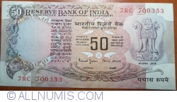 Image #1 of 50 Rupees ND(1978) - B - signature Bimal Jalan