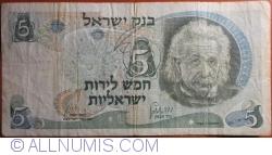 Image #1 of 5 Lirot 1968 (JE 5728 - תשכ״ח)